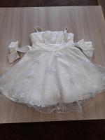 Отдается в дар Платье для девочки (1.5-2 года)
