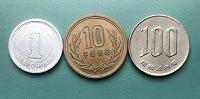 Отдается в дар Монеты Японии