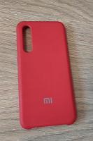 Отдается в дар Два чехла на телефон Xiaomi mi9 se