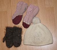 Отдается в дар шапочка и рукавички