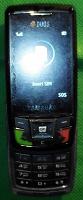 Отдается в дар Кнопочный вынтажЪ (25) Сотовый телефон «Samsung SGH-D880» б/у