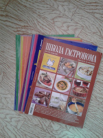 Отдается в дар Журналы «Школа гастронома»