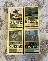 Отдается в дар Книги издательство АСТ