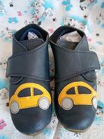 Отдается в дар «Босоногие» кожаные туфельки 26 размер