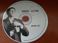 Отдается в дар CD Г.Лепса