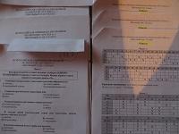 Отдается в дар Тесты по биологии экологии