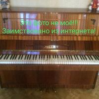 Отдается в дар Пианино