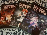 Отдается в дар Серия книг «Проект Манга. Темное метро » — 3 книги