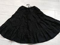 Отдается в дар Huit юбка