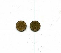 Отдается в дар В коллекцию — 10 копеек 1991 г. (м)