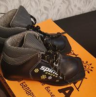 Отдается в дар Ботинки для лыж 31 р