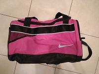 Отдается в дар Спортивная сумка Nike