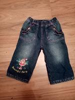 Отдается в дар Утеплённые джинсы для малышки
