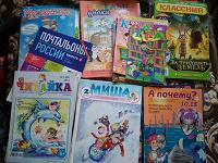 Отдается в дар Журналы для младших школьников