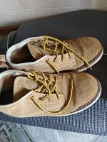 Отдается в дар Мужские ботинки 41,5