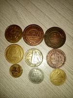 Отдается в дар Монеты разные.