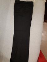 Отдается в дар Классические брюки женские