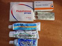 Отдается в дар Лекарственное