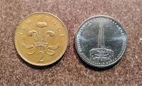 Отдается в дар Монетки из оборота