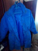 Отдается в дар Куртка очень теплая
