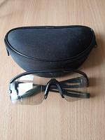 Отдается в дар Фотохромные очки
