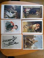 Отдается в дар Открытка живопись СССР, изд-во: Изогиз
