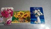 Отдается в дар Календарики с цветами