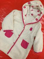 Отдается в дар Махровый халатик для малышки