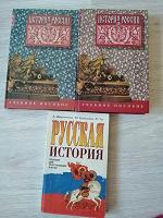 Отдается в дар Учебники по истории