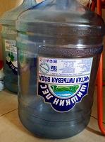 Отдается в дар Бутыли 19 л для воды (2 шт)