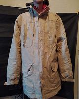 Отдается в дар Куртка мужская Reebok