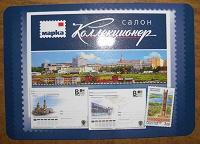 Отдается в дар Карманный календарик «Салон Коллекционер Марка.Ижевск».