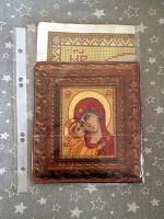 Отдается в дар Вышивка иконы крестиком
