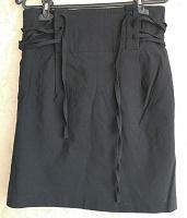 Отдается в дар Черная юбка р-р~40