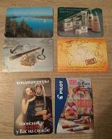 Отдается в дар Карманные календарики — коллекционерам