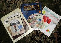 Отдается в дар Журналы издательства Диагностини