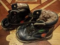 Отдается в дар Зимние ботинки 21 размера