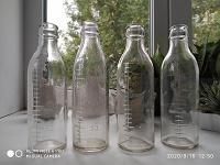 Отдается в дар Бутылки из молочной кухни винтаж