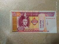 Отдается в дар Банкнота — Монголия 20 тугриков (2011)
