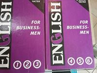 Отдается в дар Английский язык для делового общения. В 6 частях (комплект из 2 книг)