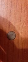 Отдается в дар Монета 2 копейки 1991 год СССР