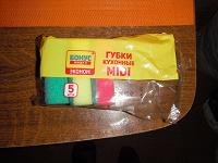 Отдается в дар Губки для мытья посуды размер Midi