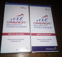 Отдается в дар Лекарство для астматиков. Симбикорд 120 доз.
