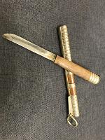 Отдается в дар Нож
