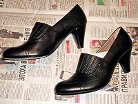 Отдается в дар Туфли, 40 размер