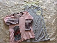 Отдается в дар Домашняя одежда