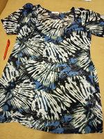 Отдается в дар Блуза синтетика 42 р короткий рукав