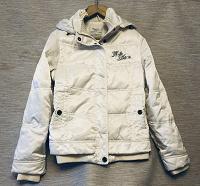 Отдается в дар Куртка collins