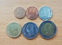 Отдается в дар монеты Таиланда