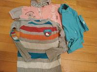 Отдается в дар Одежда на мальчика, 3 года